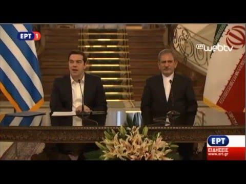 Απόσπασμα κοινών δηλώσεων Πρωθυπουργού και πρώτου αντιπροέδρου του Ιράν, Εσάκ Τζαχανγκίρι