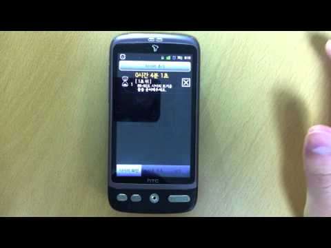 Video of 똑똑한 스케쥴 멀티 타이머 SmartTimer Lite