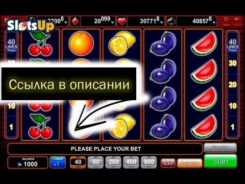 Вулкан игровые автоматы онлайн клуб вулкан казино играть рулетка