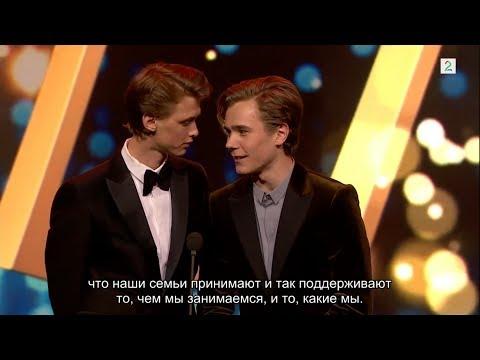 GULLRUTEN Победа Тарьяй и Хенрика (Русские субтитры)   H&T win the Audience Award RUS SUB