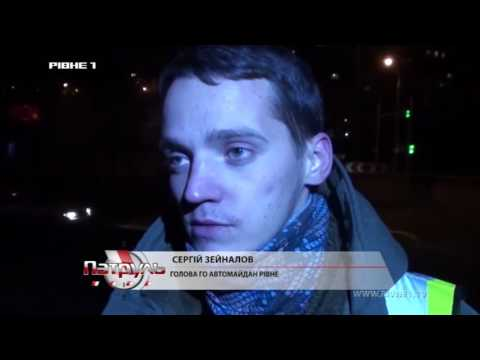 Рівненські активісти разом з поліцією затримали нетверезого водія інкасаторського авто [ВІДЕО]