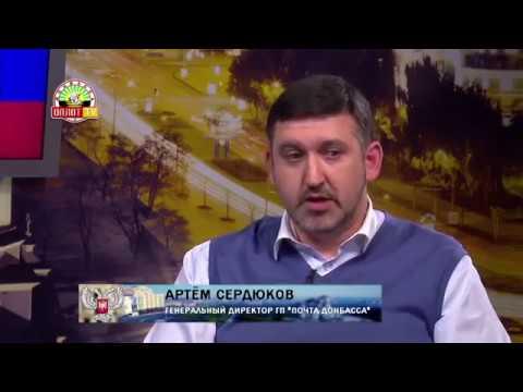 """""""Без галстуков"""": Артём Сердюков"""