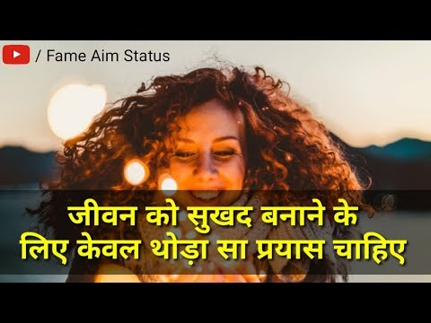 Quotes about friendship - Best Motivational  whatsapp status  Life Inspiring Quotes Status #2  True Lines  Fame Aim Status