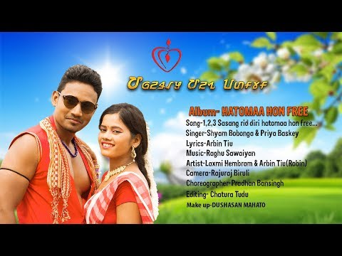 Video HATOMA HON FREE New Ho Hd  Album full Song