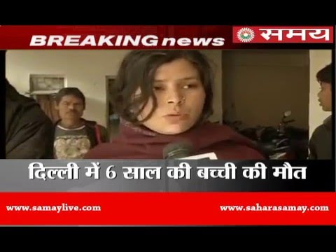 6-year-old girl killed in Delhi