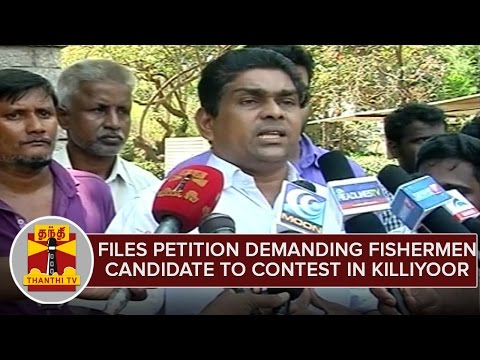 Congress-Cadre-Files-Petition-Demanding-Fisherman-Candidate-To-Contest-in-Killiyoor-Constituency