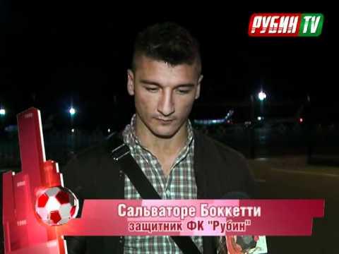 Bocchetti en Kazan