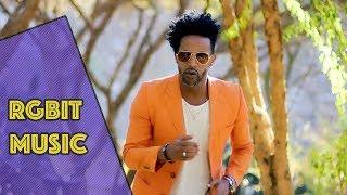 Video Eritrean New Music 2018 - Yonatan Tadesse ( Dula ) - Akele - RGBIT tv MP3, 3GP, MP4, WEBM, AVI, FLV September 2018