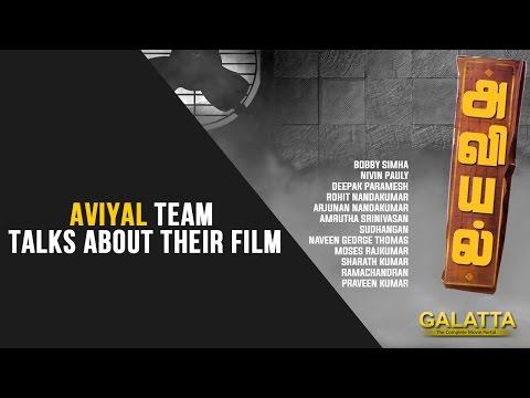 Aviyal-Team-talks-about-their-film-09-03-2016