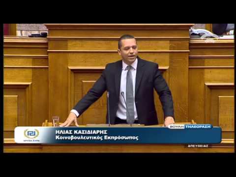 Επεισόδιο προκάλεσε ο Ηλ. Κασιδιάρης στη Βουλή