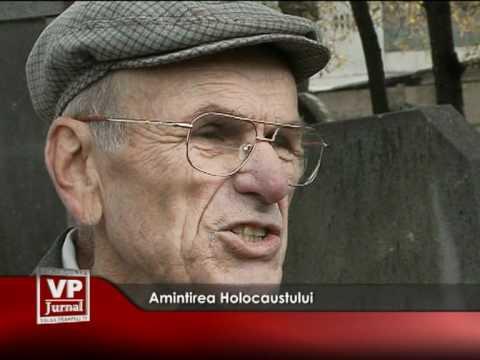 Amintirea Holocaustului