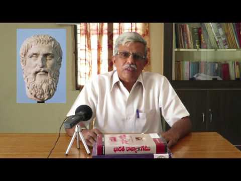 Basic Principles and History of Humanism | Telugu | తెలుగు లో - బి సాంబశివరావు (MVV )