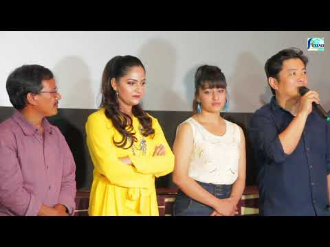 (New Nepali Movie 'Bhaire' ||  Dayahang, Surakshya, Barsha, Budhi || Trailer Release Press Meet - Duration: 18 minutes.)