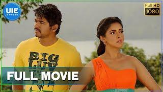 XxX Hot Indian SeX Kaavalan Tamil Full Movie .3gp mp4 Tamil Video