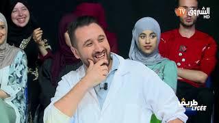 دادي Zanga و عادل ايبيزا و بطل العالم محمد سليماني في برنامج طريق الليسي