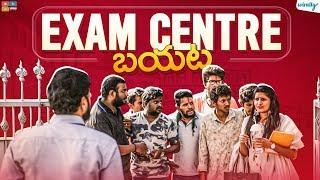 Video Exam Centre Bayata || Wirally Originals MP3, 3GP, MP4, WEBM, AVI, FLV Desember 2018