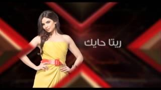 The Xtra Factor Promo - The X Factor 2013