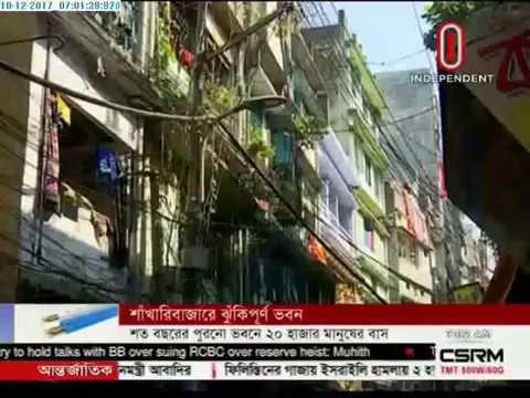 142 heritage buildings at risk in Shakhari Bazar (10-12-2017)
