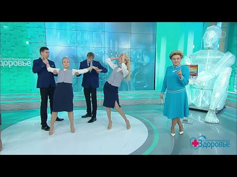 Здоровье. Выпуск от 22.04.2018