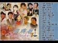 Chinese Signature Karaoke Hits 7 华语招牌歌 7