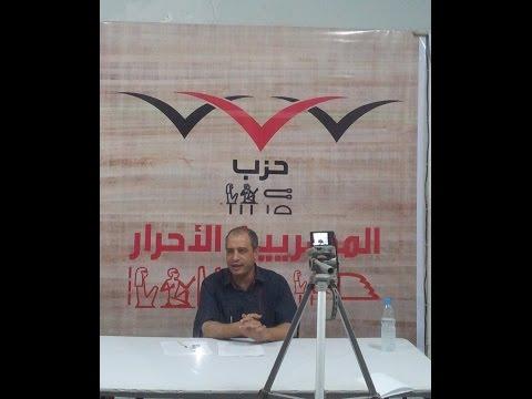 وهم المصالحة مع الإسلام السياسي - أ/ مؤمن سلام