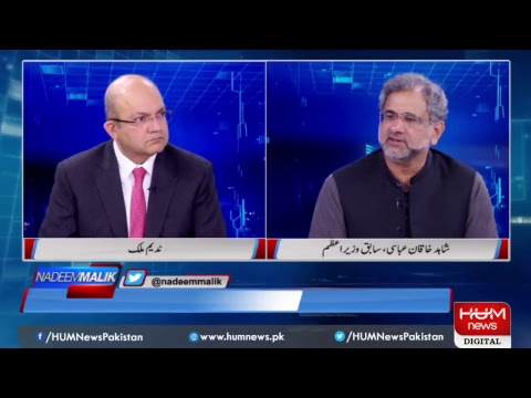 Live: Program Nadeem Malik live l March-26- 2019 | HUM News