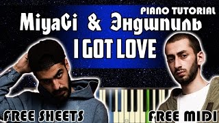 MiyaGi & Эндшпиль feat. Рем Дигга–I Got Love | Piano Tutorial + Ноты & MIDI