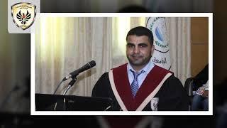مناقشة رسالة ماجستير الباحث ابراهيم أبوجزر