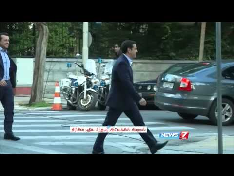 Alexis Tsipras sworn in as new Greek prime minister
