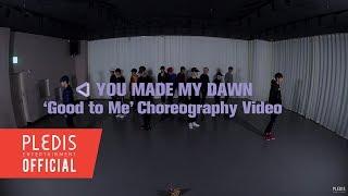 Video [Choreography Video] SEVENTEEN(세븐틴) - Good to Me MP3, 3GP, MP4, WEBM, AVI, FLV Maret 2019