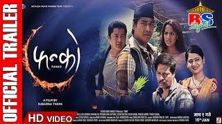 FANKO || फन्को || Official Trailer Starring Dayahang Rai & Saugat Malla