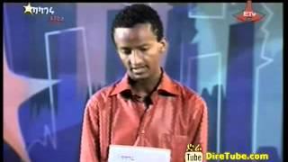 Balageru Idol Eferam Kebede Round 1 Episode 18