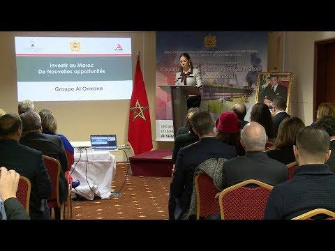 فرص الاستثمار العقاري في المغرب محور ندوة بباريس