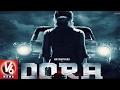 Nayanthara's Dora Movie Teaser Released