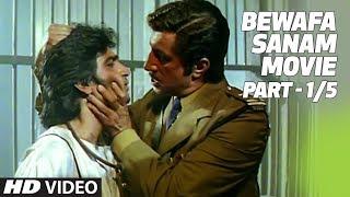 Nonton Bewafa Sanam Movie Part - 1/5 | Krishan Kumar, Shilpa Shirodkar Film Subtitle Indonesia Streaming Movie Download