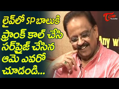 Prank Call to SP Bala Subramainam on a Live Show | Surprise Call to SP Balu | TeluguOne
