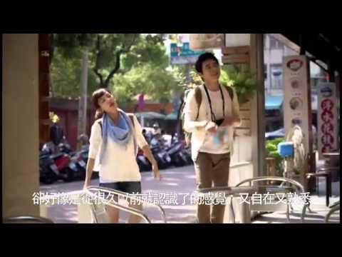 撲通撲通24小時台灣,台灣觀光宣傳影片~