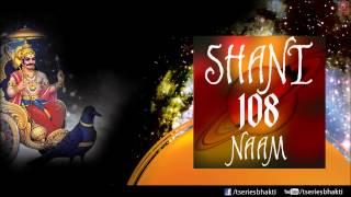 Shani 108 Name Astothara Nama Sthothram 108 Names of Shani I NAVAGRAHA SUPRABHATHAMI I Juke Box