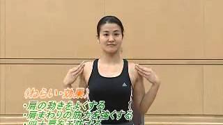 はまちゃん体操  (公財)横浜市体育協会 健康づくり事業課 YouTubeビデオ