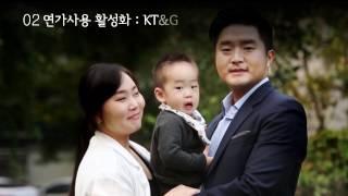 근무혁신10대 제안 홍보영상