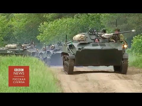 \Восток-2018\: зачем России столь масштабные военные учения Мнение обозревателя Би-би-си - DomaVideo.Ru
