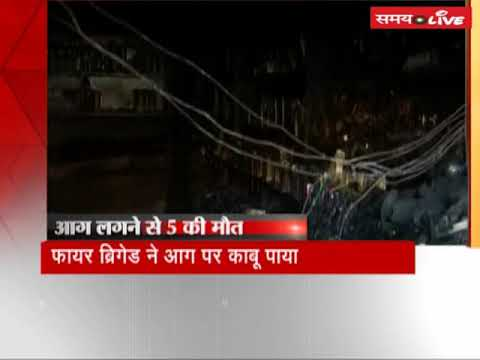 5 people died after fire in a restaurant in the vegetable market area of Bengaluru