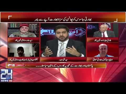 Mujahid Live, 11 April, 2017, 24 News HD