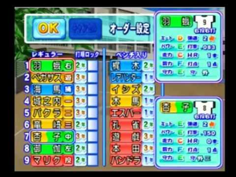 【実況】決闘者達の栄冠ナイン part14