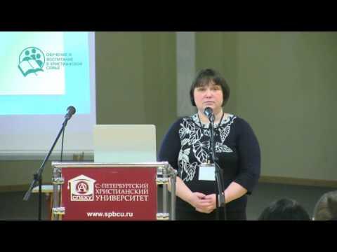 Обучающий семинар - Оксана Агеева - Ужасы семейного обучения (март 2017) (видео)