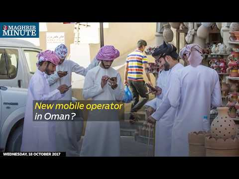An Omani company will be Oman's third mobile operator