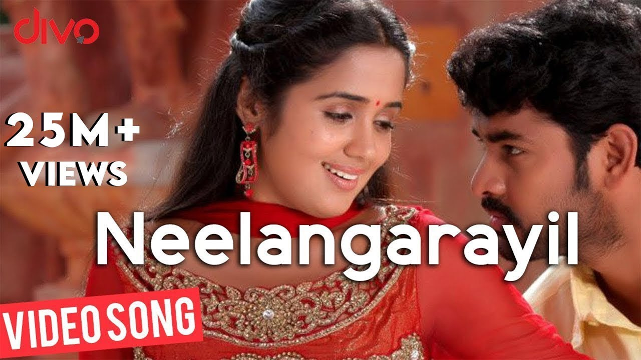 Neelangarayil – Pulivaal Video Song