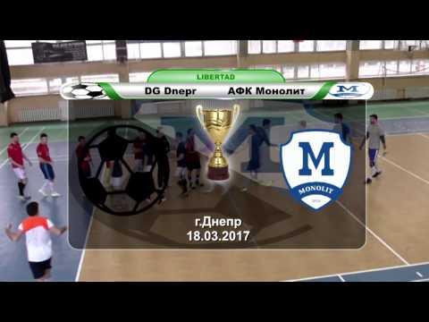 DG Dnepr 5-2 Монолит (голы)