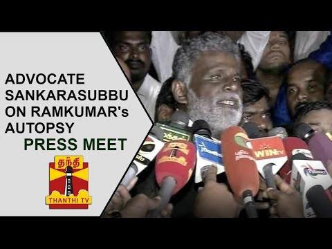 Advocate-Sankarasubbu-on-Ramkumars-Autopsy-Press-Meet-Thanthi-TV