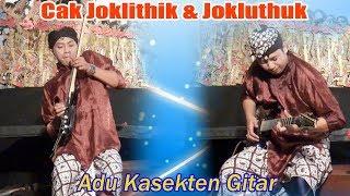 Video Cak Klithik Vs Cak Kluthuk Pinter''an Main gitar MP3, 3GP, MP4, WEBM, AVI, FLV Mei 2019